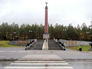 """Monumento """"Europa-Asia"""""""