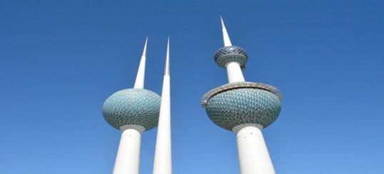 Otros enlaces de interés para tu mudanza a Kuwait