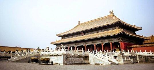 Información de Interés para su mudanza a Pekín
