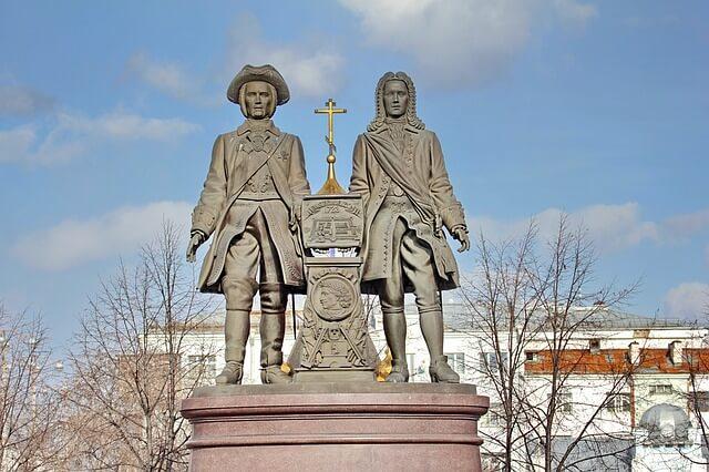 Mudanza a Ekaterinburgo