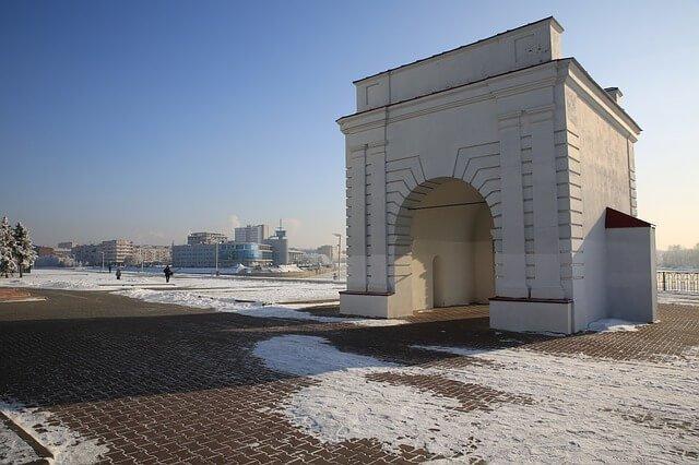 Mudanza internacional a Omsk