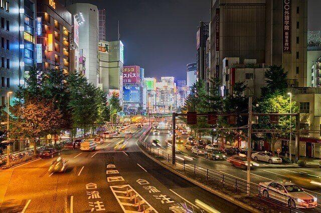 Documentación para su mudanza a Tokio