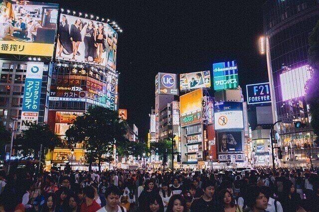 Economía de Tokio